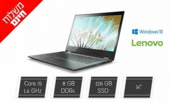 """עדיין בתוקף! מחשב נייד לנובו FLEX 5 עם מעבד דור 8, SSD ו8GB ראם, וינדוס 10, מסך מגע FHD מתהפך ומשלוח מהיר חינם רק ב2299 ש""""ח!!!"""