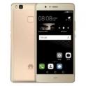 "Huawei P9 Lite – גרסא גלובלית – רק 149.99$ – 200 ש""ח פחות מבארץ!"