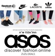 נשים! נעלי ספורט של המותגים הכי שווים במחירים שלא מפספסים! החל מ₪152!