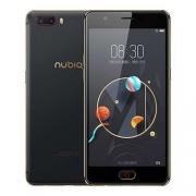 Nubia M2 5.5 Inch 4GB 64GB Smartphone Black Gold