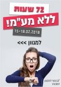 וואלה!שופס – אתר הקניות הגדול בישראל. מוצרי חשמל, מחשבים, ריהוט ועוד.