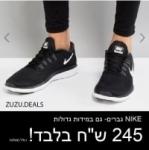 """נעלי גברים Nike Running Flex ב245 ש""""ח בלבד (יש גם במידות גדולות)"""