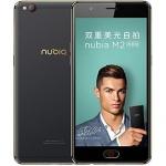 """לחטוף! NUBIA M2 Lite 64GB רק ב110.79$=392 ש""""ח כולל מיסים! יותר טוב מרדמי 4A/5A –"""
