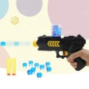 החופש הגדול תכף כאן…אקדח ספוג/כדורי מים לילדים (והצעירים בנפשם) רק ב$5.59