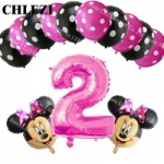 לקט יום הולדת: מארזי בלונים, שקיות הפתעה ועוד – במחירים משמחים!