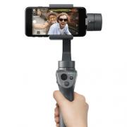 DJI Osmo Mobile 2  – הגימבל הטוב ביותר במחיר הטוב ברשת!