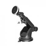 זרוע לרכב – מגנטית טלסקופית של Baseus  – מהכי נמכרות ברשת! רק -ב-6.59 $, כולל משלוח !