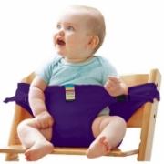 ריתמת בטיחות – בחיבור לכסא / להורה –$4.98 כולל משלוח!