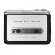 נוסטלגיה: Ezcap -ממיר קלטות סליל ל -MP3 – ב-  14.92$ , כולל משלוח!