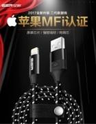 ESR – כבל לייטנינג לאייפון / אייפד – מאושר אפל [MFI] – ב- 6.99 $