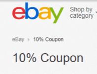 קופון 10% ב-EBAY – על מוצרים נבחרים – ברכישה מעל 25$!
