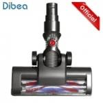 קניתם Dibea C17? קבלו חלפים בזול!