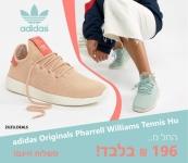 """adidas Originals   אדידס נעלי נשים ב196 ש""""ח בלבד! משלוח חינם!"""