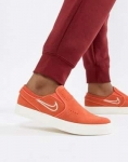 "Nike SB | סניקרס נשים נייק ב165 ש""ח בלבד! משלוח חינם!"