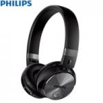 Philips SHB8850 – אוזניות בלוטות' עם NFC – רק ב44.99$!