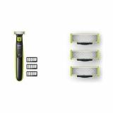 Philips Norelco OneBlade QP2520/70 עם חבילת 3 סכינים ספייר – רק ב258 ש