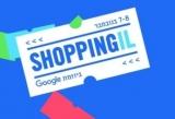 ShoppingIL חג הקניות הישראלי! המבצעים הכי שווים במקום אחד!