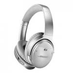 """שקט! הכי זול אי פעם! האוזניות הטובות בעולם (עם סינון רעשים) במחיר הכי טוב אי פעם! – Bose QuietComfort 35 II – סדרה 2! רק ב$250.00! 442 ש""""ח פחות מבארץ!"""