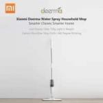 Xiaomi Water Spray Mop – מגב ספונג'ה + ספריי מתיז חומרי ניקוי – הכי זול שהיה!