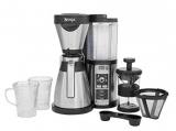 Ninja Coffee Bar Auto-iQ | מכונת קפה נינג'ה! ב₪562 בלבד! כולל משלוח!