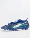 PUMA | לקט נעלי כדורגל לגברים ונערים במחירים מצחיקים
