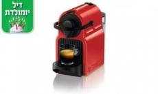 מכונת קפה Nespresso Inissia כולל 14 קפסולות ומשלוח חינם!