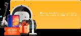 התחלנו! קופון 5$ בקנייה מעל 55$ בגירבסט, כולל כפל מבצעים!