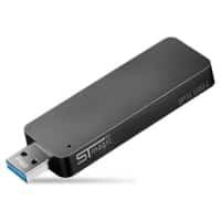 בלעדי! כונן מיני SSD נייד 512GB מתחת למכס! רק 74.99$ כולל משלוח מהיר!