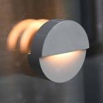 עוד מוצר גאוני משיאומי – תאורה אוטומטית Mijia PHILIPS – עם בלוטות' וחיישן תנועה!