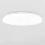 לא תפסתם? פיספסתם! המנורה החכמה החדשה של שיאומי שוב ללא מכס! Yeelight YILAI YlXD05Yl 480 Simple רק ב67.99$!