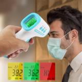 מד חום ללא מגע ב14 דולר