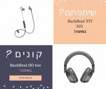 """לקט הנחות בלעדיות על אוזניות ודיבוריות Plantronics ואוזניות בשווי 399 ש""""ח מתנה!"""